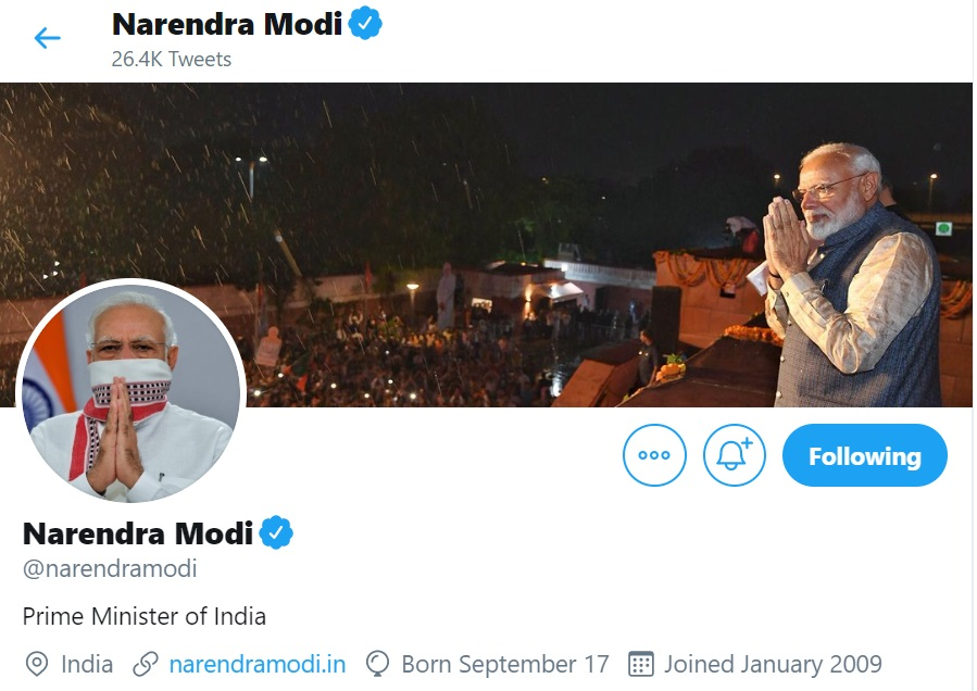Prime Minister (Narendra Modi) changed his display picture (DP) on his Twitter account