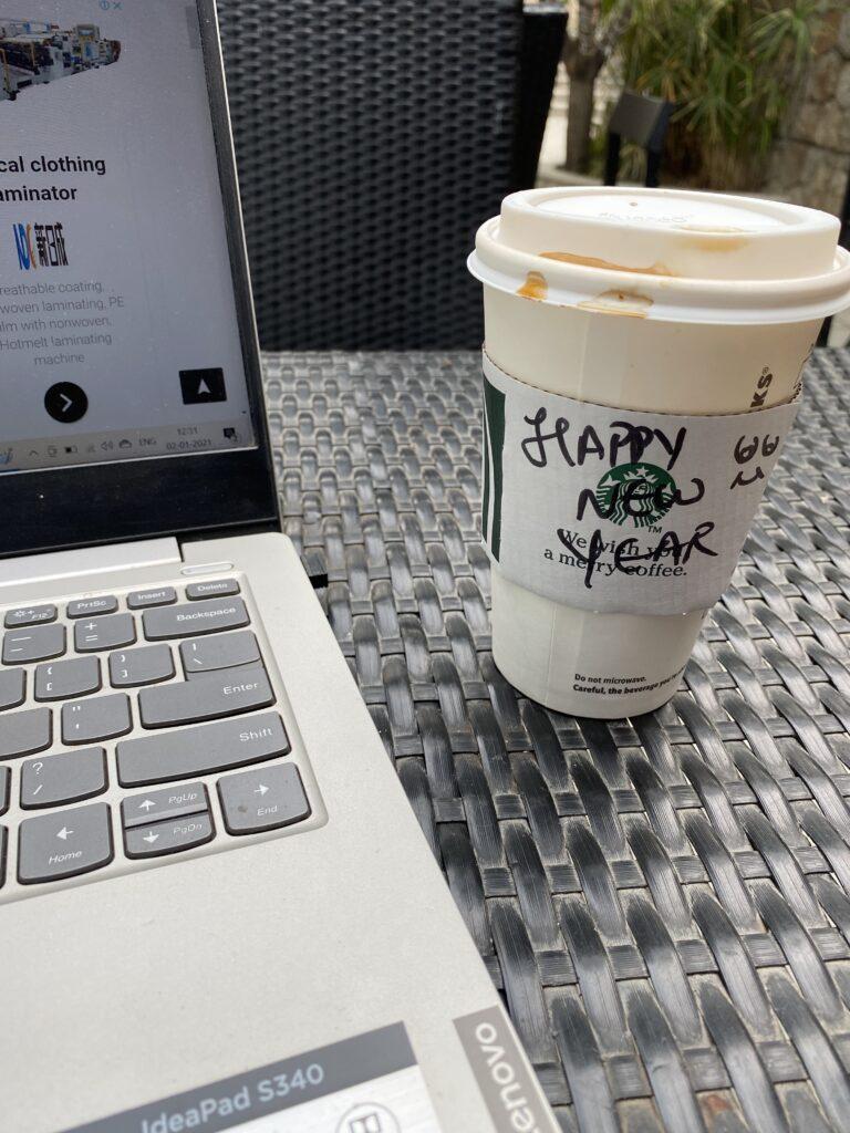 Starbucks dark caramel latte